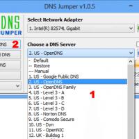dns jumper 09 700x491 200x200 - DNS Jumper Hakkında