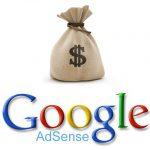 Google Adsense de Sitem Banlı mı? Cevabı Burada!