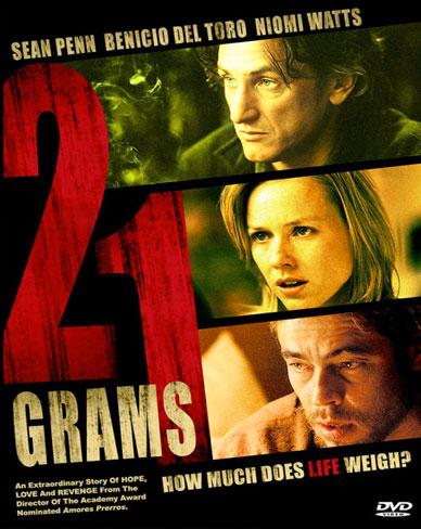 21-Grams-21-gram