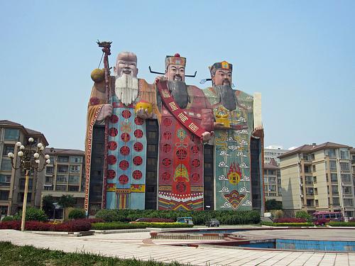 7278382266_675954d503 Dünya'daki En İlginç 25 Mimari