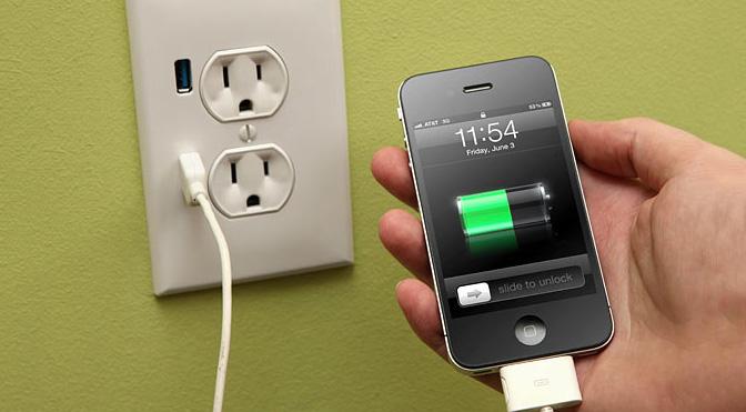 Telefon Şarjınızın Çabuk Bitmemesi İçin 6 Yöntem